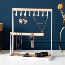 日式鐵藝首飾掛架入門玄關鑰匙小物件架子項鏈耳環飾品收納展示架