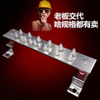 T2 tinned copper row grounding copper row grounding busbar distribution cabinet copper row conductive copper row weak motor room copper row