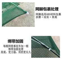 Shrimp cage fishing net lobster net fishing cage shrimp net catching crab, loach, eel cage automatic folding fishnet