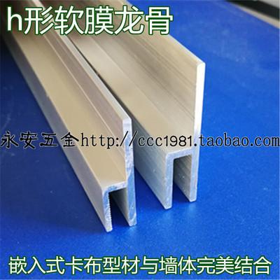 广告铝型材边框