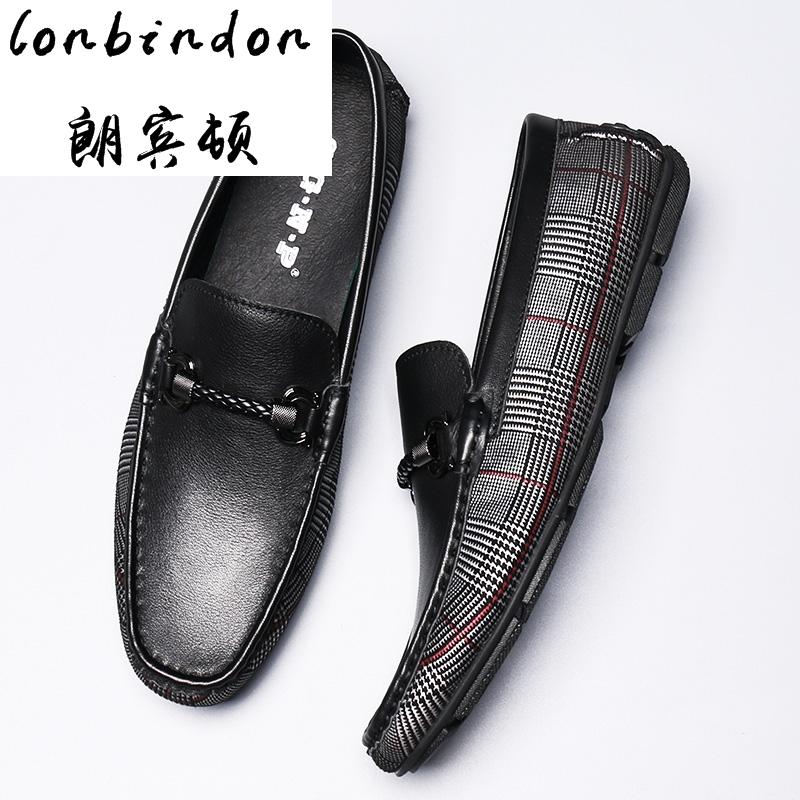 格子牛皮时尚鞋