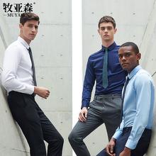 衬衣 职业工作上班寸衣伴郎西装 免烫商务正装 男士 男长袖 白衬衫 修身图片
