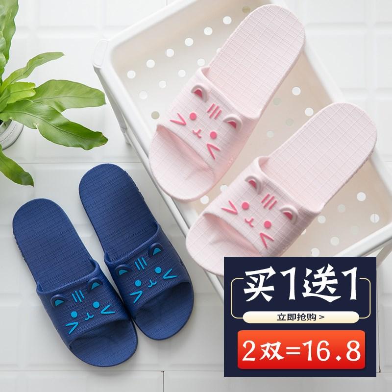 【买一送一】夏季家居家用室内情侣浴室拖鞋洗澡防滑女凉拖鞋男夏