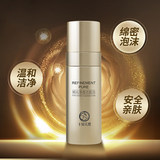 October Angel Pure Pure Cleansing Foam 150ml Turbidity Revitalizing Lights Beauty Pregnancy Luxury Pet Skin Cleansing