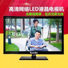 22寸液晶电视机特价清仓19 21英寸网络智能wifi24 26卫星家用电视