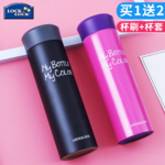 韩国乐扣乐扣保温杯水杯创意定制男士女士便携学生茶杯子儿童水壶