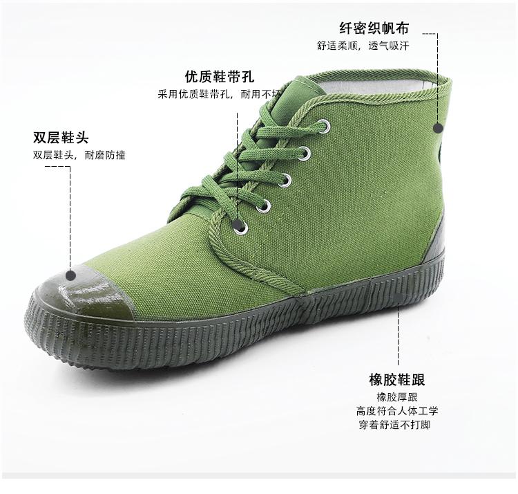 解放鞋男女工地耐磨劳动黄球鞋高帮干活鞋帆布军鞋防滑农田鞋胶鞋