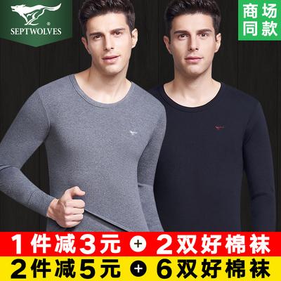 七匹狼男士纯棉秋衣单件保暖内衣圆领长袖上衣薄款打底棉毛衫冬季