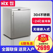 小型宿舍用家用二人世界双门储奶母乳冷藏冷冻租房用樱花小冰箱
