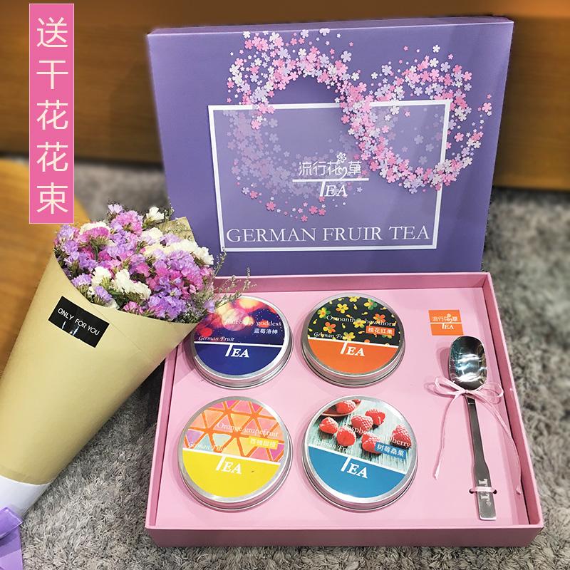 花果茶礼盒装花茶组合水果茶套装德国果粒洛神养生茶生日礼物送人