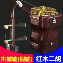 民族乐器二胡乐器苏州品牌赠全套配件精品二胡
