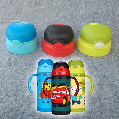 琪虎QH-66082保温杯盖儿童吸管杯盖子吸嘴吸管琪虎水壶专用配件