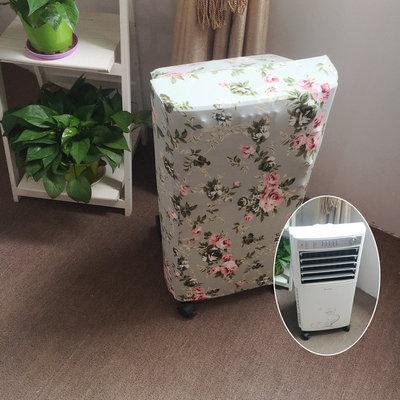 移动空调扇套弹力布艺电风扇防尘罩电暖器收纳套空气定做暖气片罩十大品牌