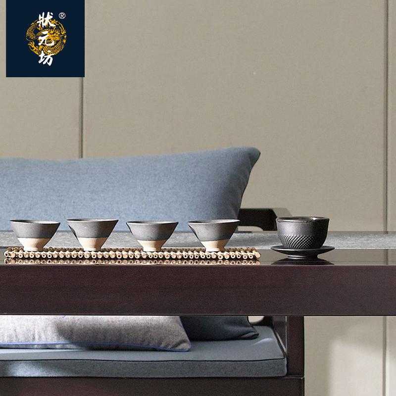 状元坊红木家具 小叶紫檀实木茶台 现代中式客厅简约茶桌休闲茶台