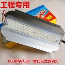 投光灯节1000w卤钨灯管替代工作灯led工地加班用灯碘钨灯灯架18