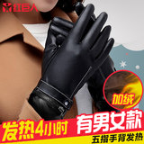 New charging heating gloves men and women motorcycle electric heating gloves electric electric electric heating gloves plug outdoor