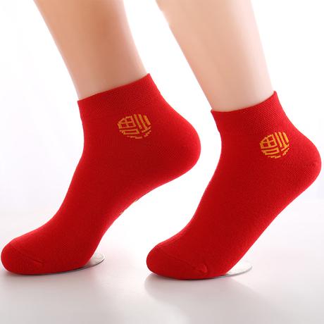2双装本命年袜子踩小人大红色船袜福字中筒男女棉袜喜庆结婚袜子商品大图