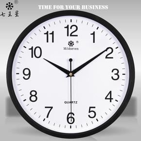七王星12英寸客厅办公简约现代静音钟表电池扫秒机芯挂钟