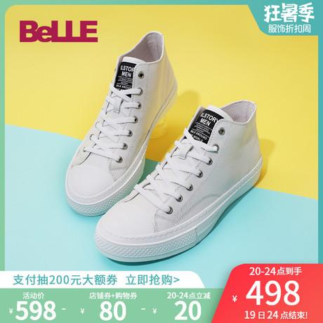 【预售】百丽男鞋2019秋季新款男士休闲鞋帆布鞋男板鞋男90403CD9商品大图
