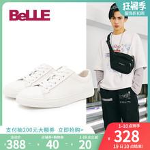 Belle/百丽男鞋2019夏季新款小白鞋潮流男士休闲鞋板鞋90338BM9