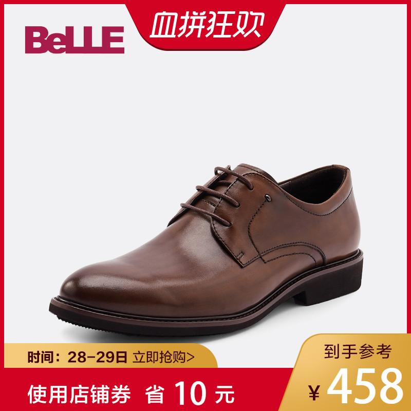 Belle/百丽男鞋2018秋季新款牛皮婚鞋系带商务正装男皮鞋09889CM8