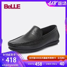 休闲皮鞋 子打孔透气鞋 男士 夏季新款 牛皮豆豆鞋 百丽男鞋 34604BM8
