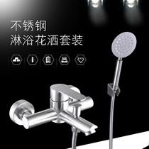 双把双控混水阀混合阀开关全铜冷热水暗装入墙淋浴龙头卫浴