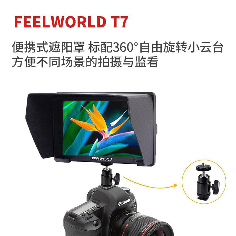 单反微电影HDMI微单4K导演监视器电商拍摄头图视频单反淘拍监视器