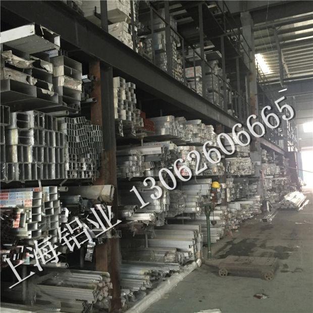 Промышленные алюминиевые материалы Артикул 588925250566