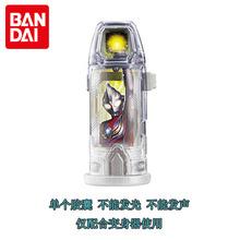 バンダイGideオスマンキッドフュージョンカプセルカプセル05 Diganoa Ou Budaゴールドダークシロの日本語版