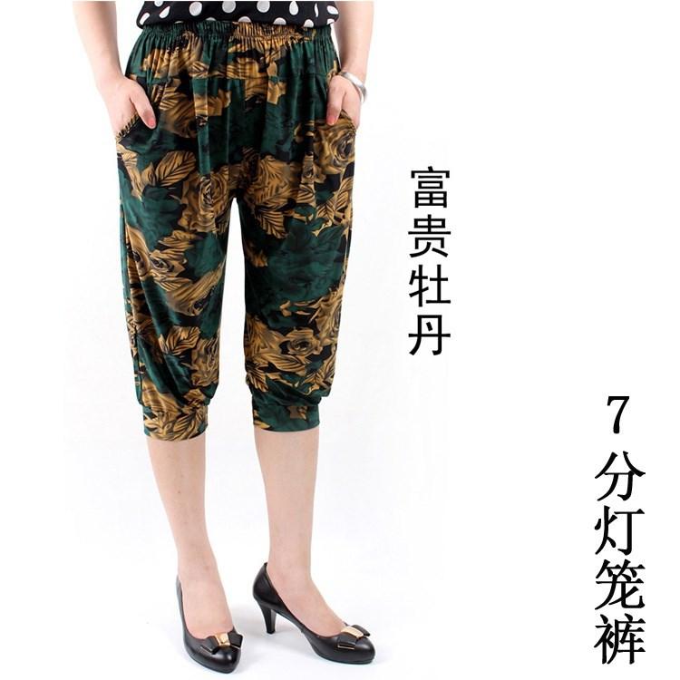 防蚊空调夏裤女外穿夏季大人休闲成人冰丝棉麻凉薄款宽松真丝长裤