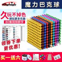 巴克球1000颗魔力珠磁力球磁铁球方块成人减压益智玩具生日礼物