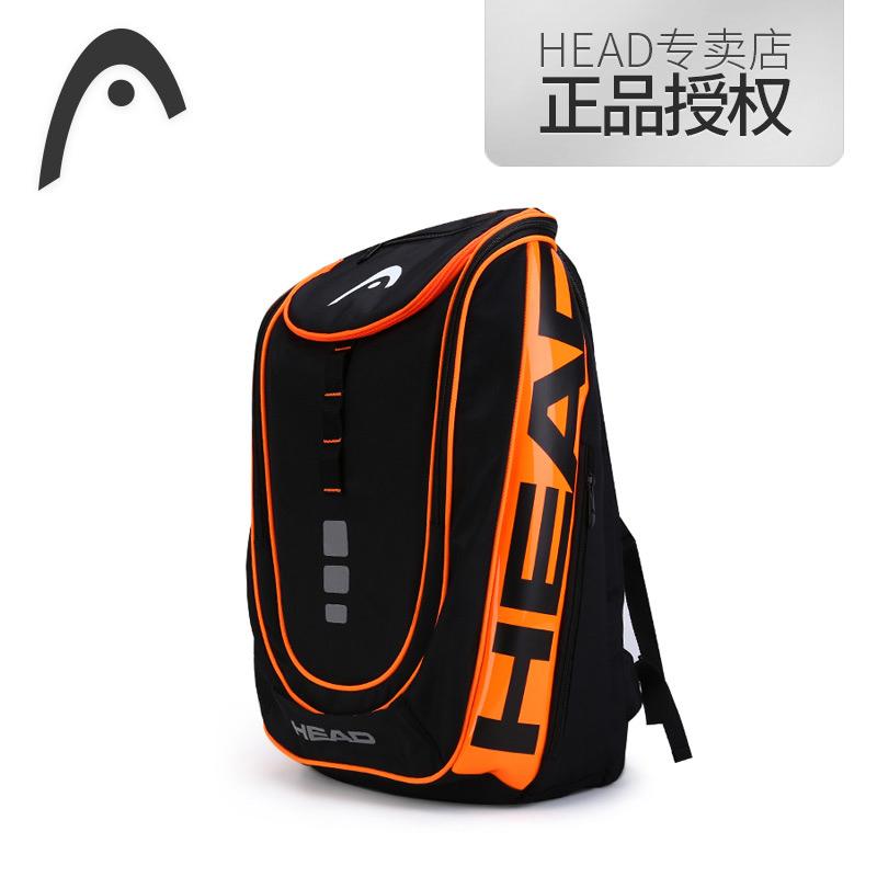海德HEAD 海德网球包双肩1-2支装运动网球球包双肩男/女 新款上市