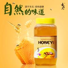 辛有志  东北黑龙江通河野生椴树蜜土蜂蜜瓶装1000g