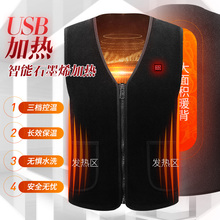 Intelligent Heating Male Electric Heating vest USB Charging Po Full-body Electric Heating Coat Graphene Spontaneous Heating Clothes