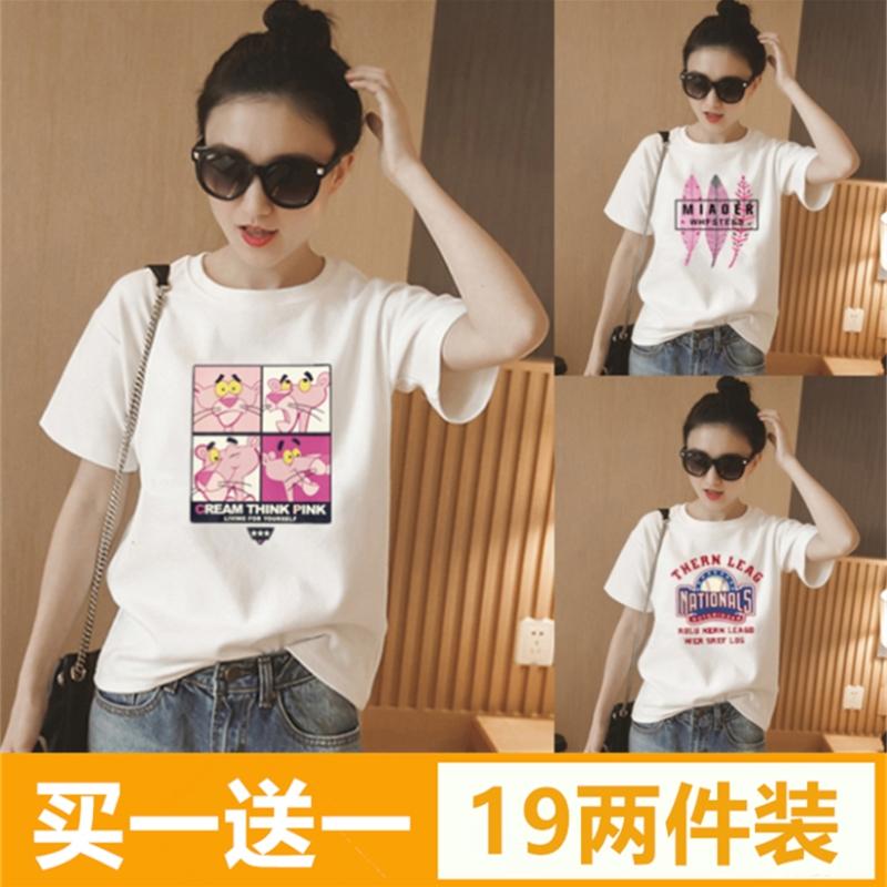 夏装韩版宽松白色短袖t恤女学生长袖打底衫秋原宿风BF半袖上衣服