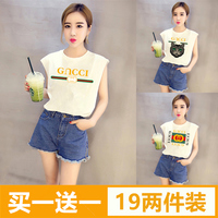 夏季韩版学生宽松短款无袖白色t恤外穿打底吊带小背心女内搭上衣