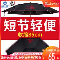 米渔具用品2.4米万向双层防雨晒户外钓伞遮阳折叠垂钓伞2.2钓鱼伞