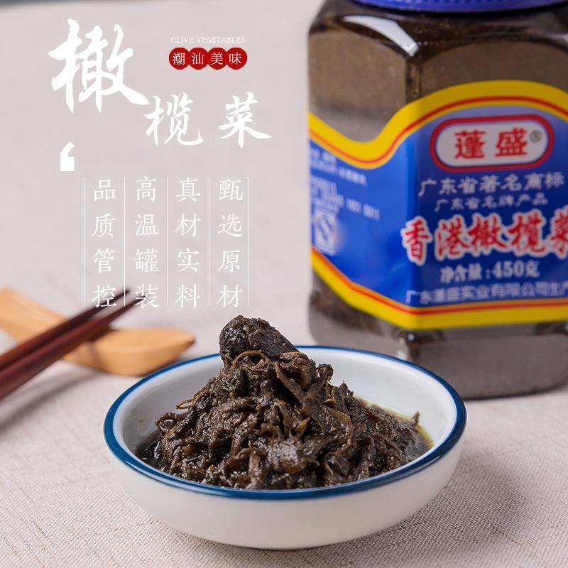 蓬盛香港橄榄菜大瓶装450g 正宗潮汕特产咸菜酱菜 橄榄菜下饭菜