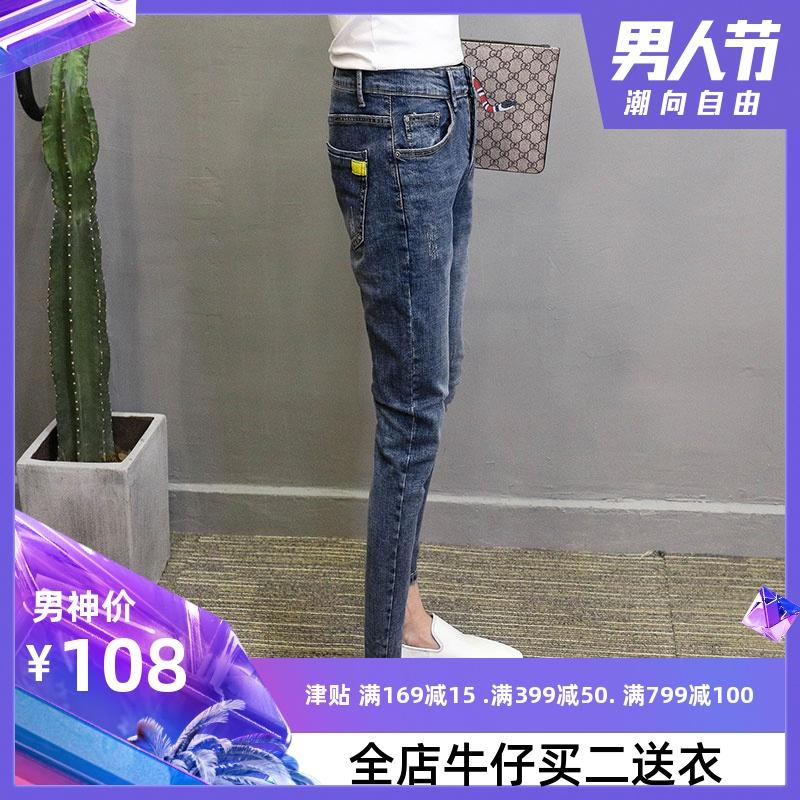 2019九分牛仔裤男修身小脚弹力铅笔裤韩版潮流小裤脚发型师青年潮