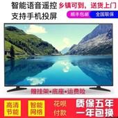 70寸卫星网络智能WIFI电视机非二手 家用32寸液晶电视42图片