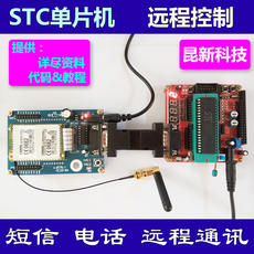 GSM module / TC35 development board / with 51 single chip / SIM900A / STC STM32 relay