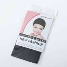 跨境欧美款式高弹性丝袜假发网帽 护理假发发网现货
