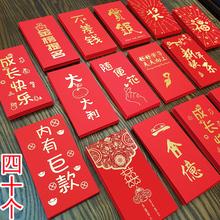 堵塞门通用利是封小号生日满月新年高档红包袋 创意红包结婚礼个性
