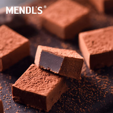 MenDLS Classic Original Handmade Milk Shengqiao 88 Members'Day Birthday Gift Box Chocolate Snacks for Girlfriend
