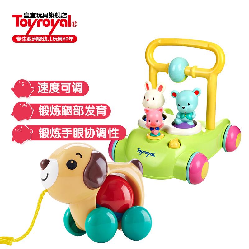 toyroyal日本皇室宝宝助步车婴儿手推车手拉小狗拖拉学步玩具套装