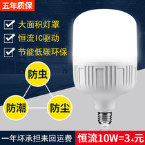颗灯珠9650mm内径机器视觉光源环形LED视觉光源CCD工业相机