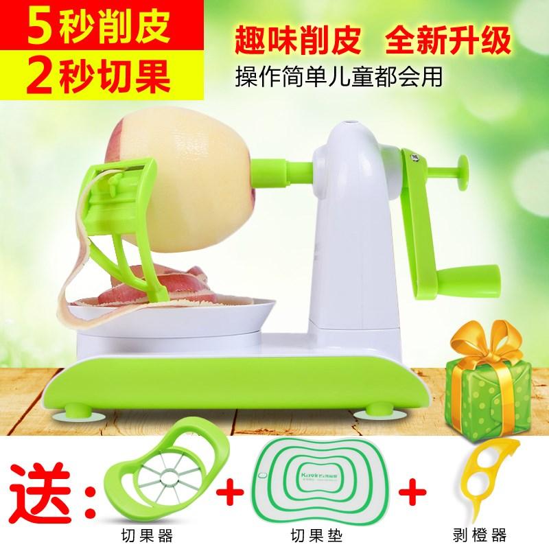 多功能手摇削皮器家用水果削皮机自动削器5秒去皮小型