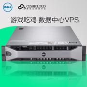DELL R710服务器网吧无盘 x5690准系统 24核R720 R620 R730 R510