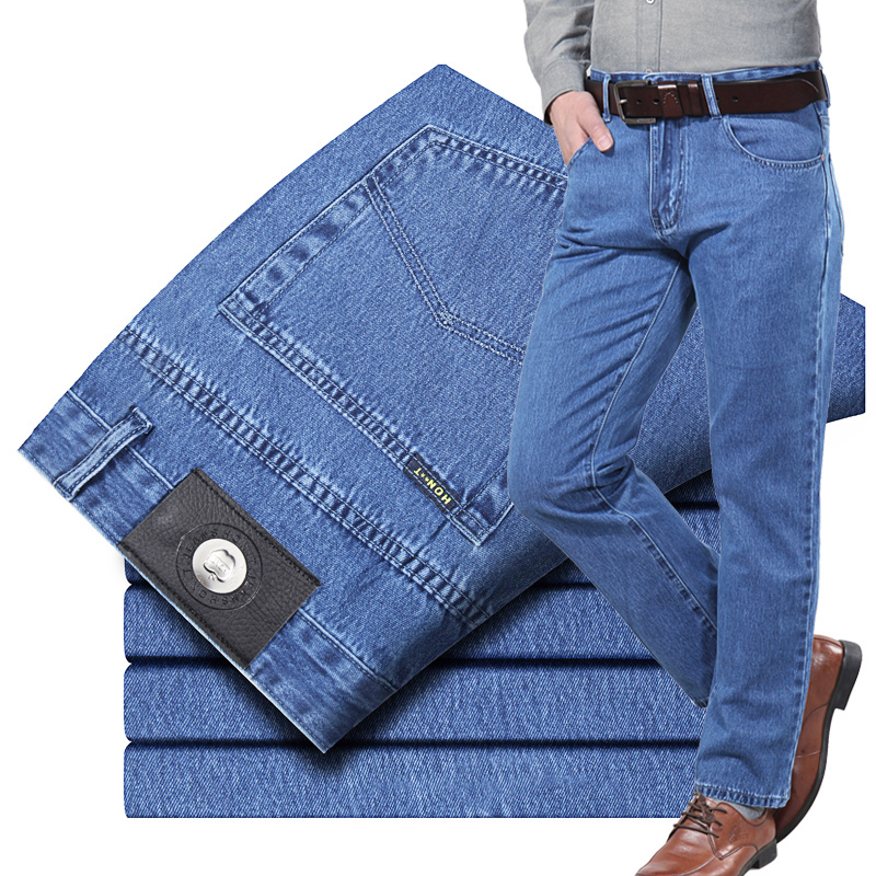 纯棉苹果牛仔裤
